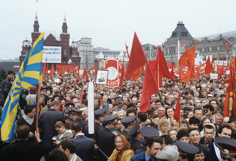 Первомайская демонстрация и митинг движения Трудовая Россия