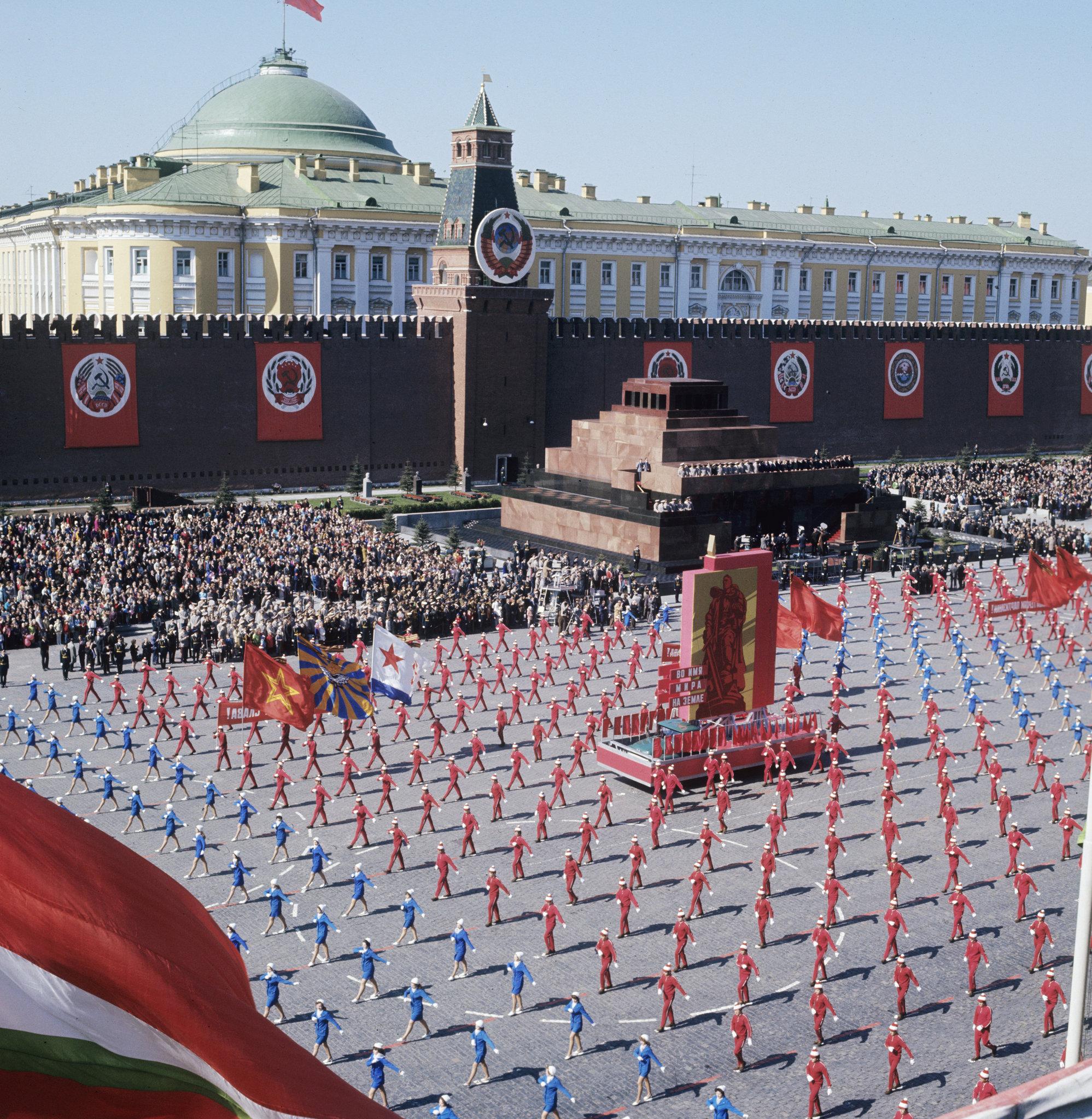 Первое мая на Красной площади