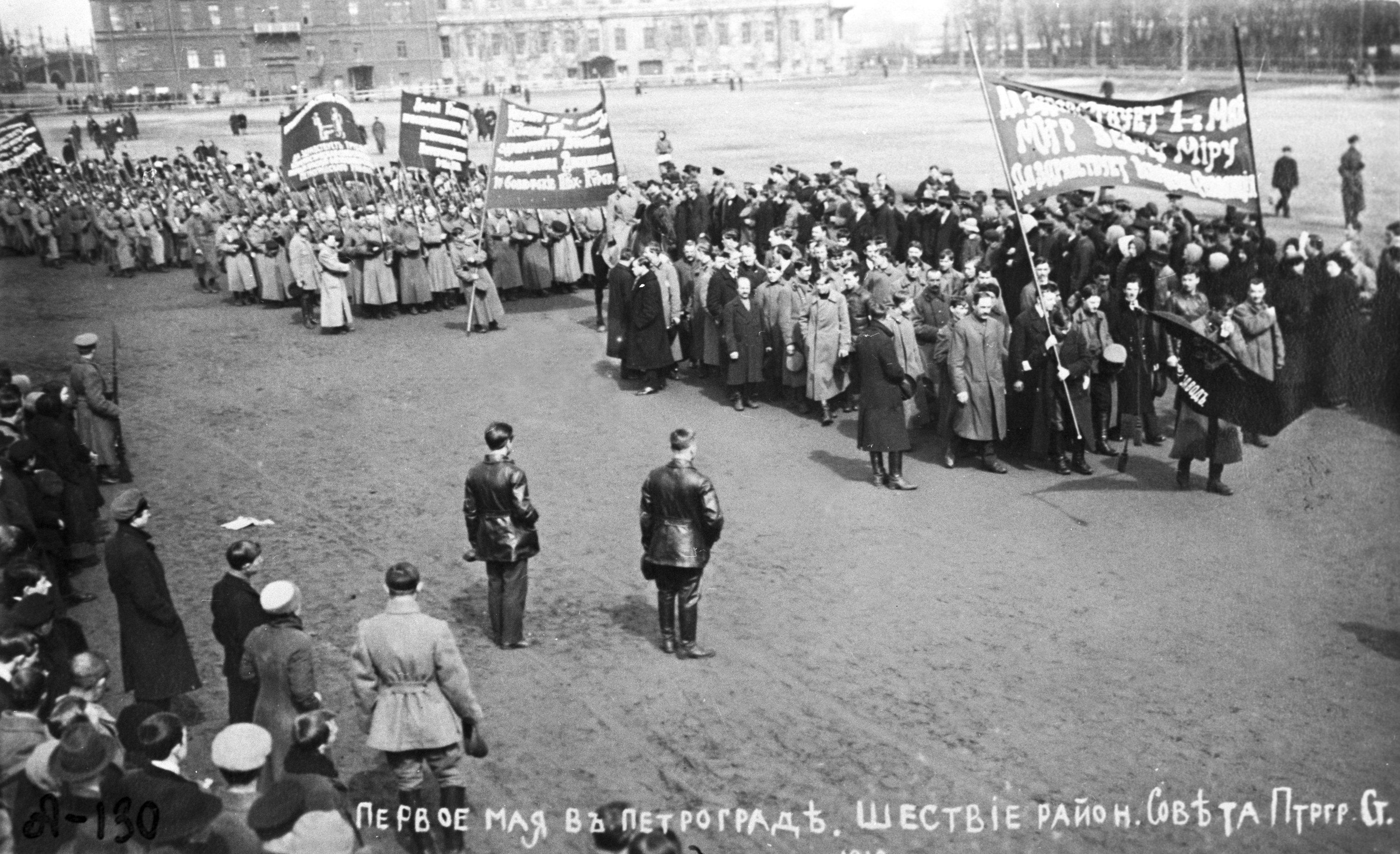 Первомайское шествие районного совета Петроградской стороны 1918 год