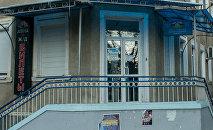 Отделение Почты России в Цхинвале