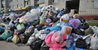 Проблема утилизации бытовых отходов