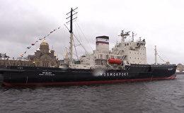 Фестиваль ледоколов проходит в Санкт-Петербурге