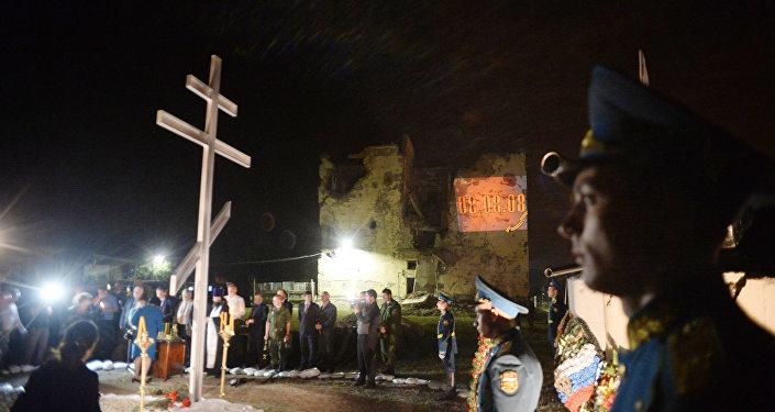 Акция памяти в связи с годовщиной событий в Южной Осетии