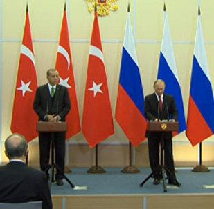 LIVE: Пресс-конференция Владимира Путина и Тайипа Эрдогана: прямая трансляция из Сочи