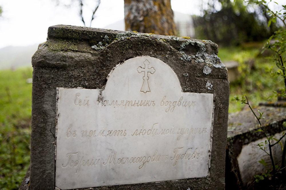 Старое кладбище в селе Ожора