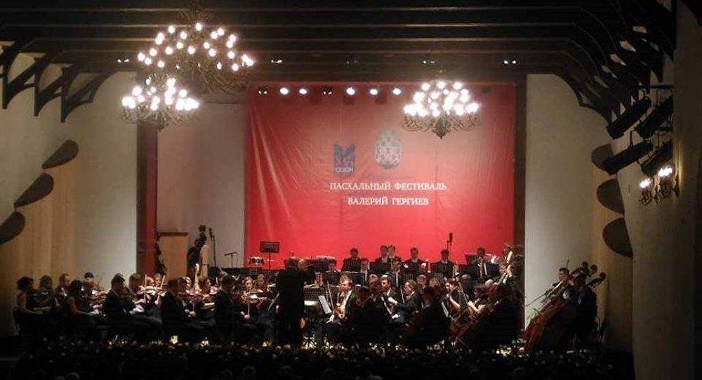 Концерт Мариинского театра во Владикавказе