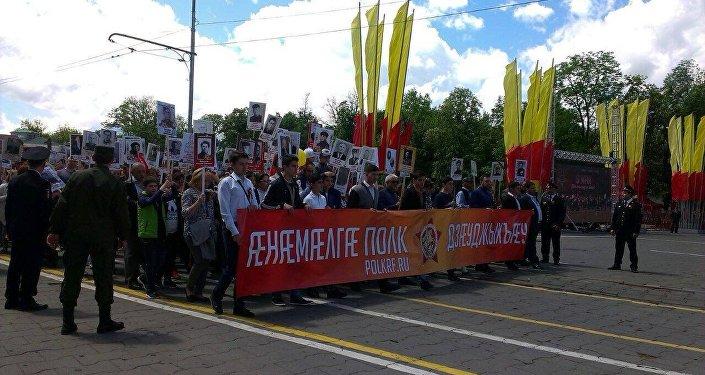 Акция Бессмертный полк в Северной Осетии