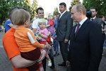 Премьер-министр РФ Владимир Путин пообщался с жителями Ижевска
