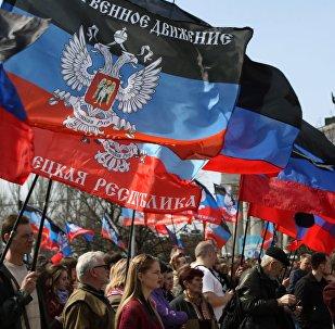 Митинг в честь годовщины провозглашения ДНР в Донецке