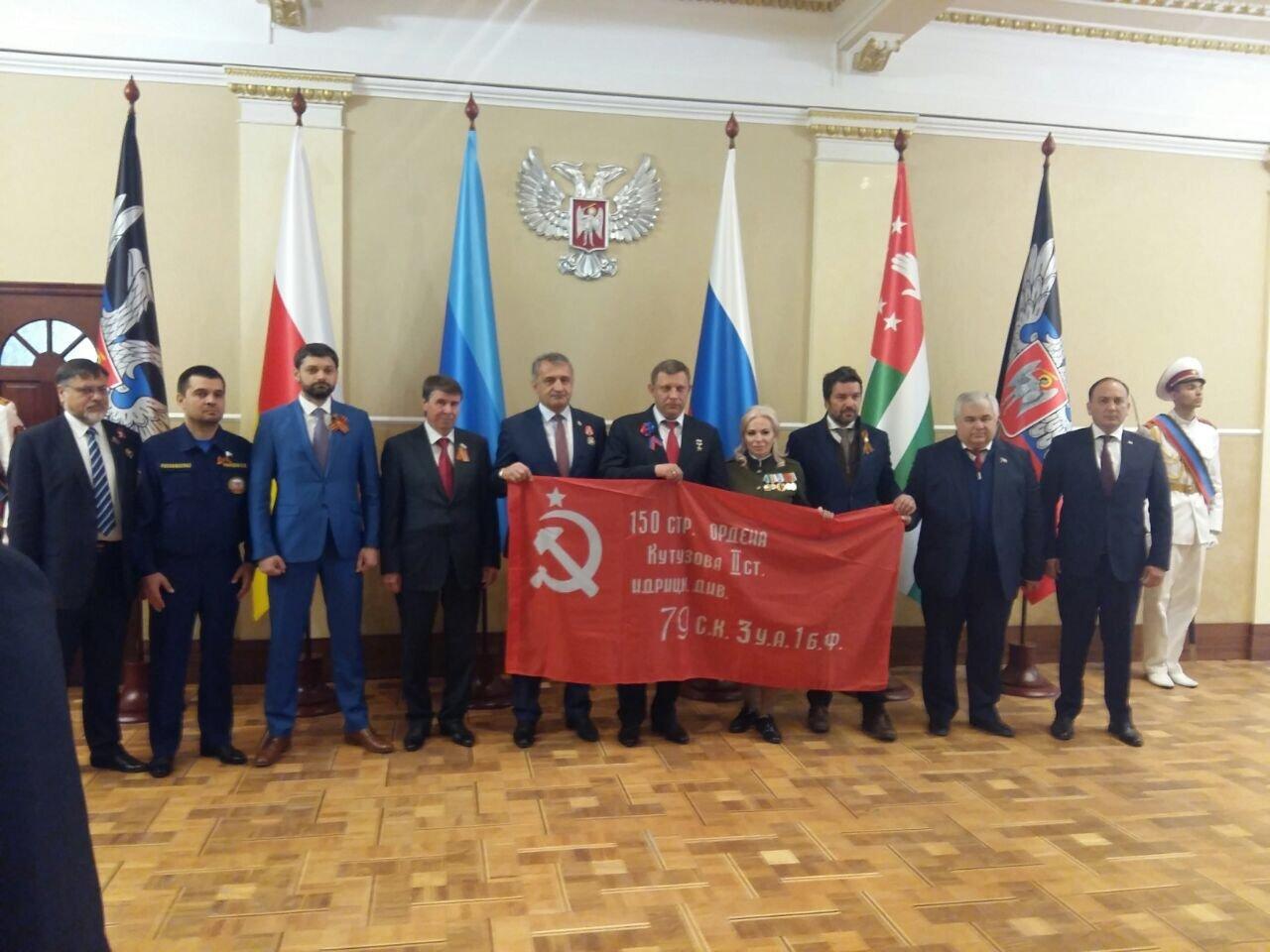 Анатолий Бибилов в ДНР