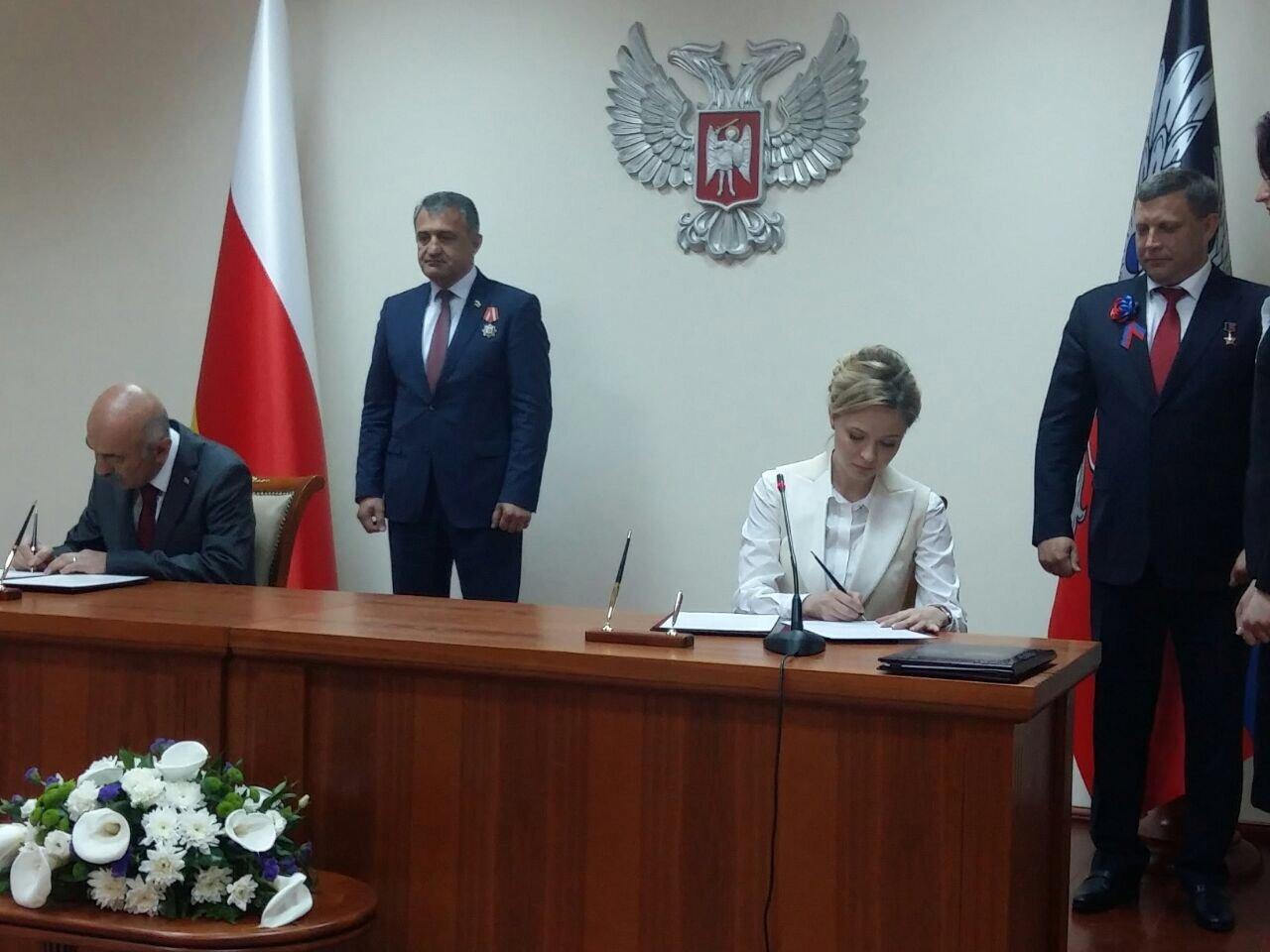 Главы МИД РЮО и ДНР подписывают протокол об установлении дипломатических отношений