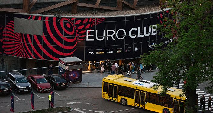 Открытие недели Евровидения-2017 в Киеве