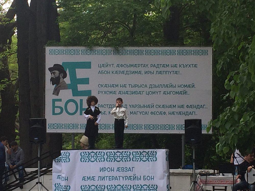 На сцене выступали национальные коллективы и дети, подготовившие стихотворения народных поэтов