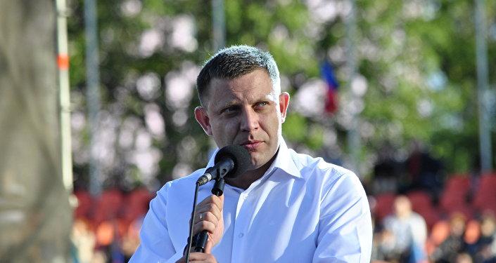 ВДНР сообщили, что ВСУ собираются восстановить вооруженный конфликт