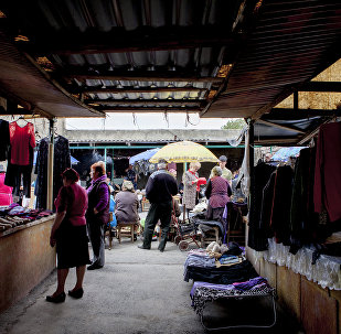 Рынок выходного дня