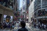 Вид на одну из улиц района Central в Гонконге