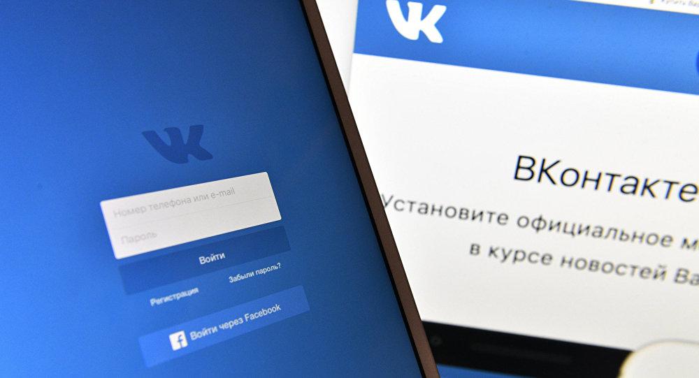 Социалон хызæг Вконтакте