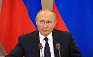 УФ президент Владимир Путин