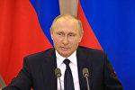 Путин о разговоре Трампа и Лаврова