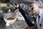 Производство кофе на предприятии корпорации Союз