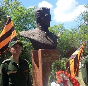 Открытие памятника Союза Хаджи-Умару Мамсурову в Керчи