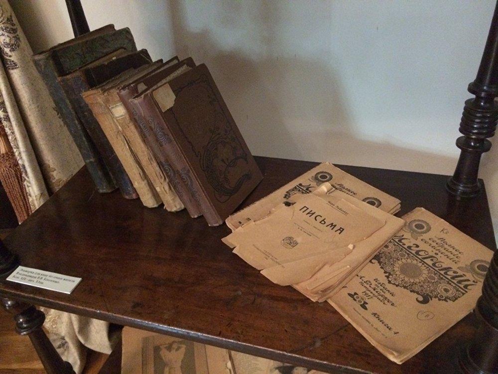 Сохранившиеся с начала XX века книги.