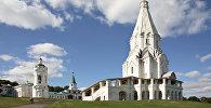Вид на церковь Вознесения Господня в Коломенском