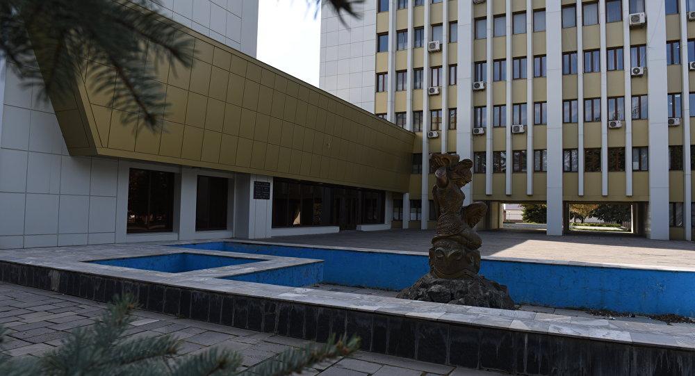 Здание правительства РЮО
