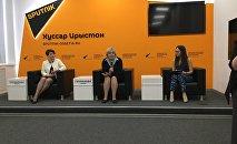 Sputnik пресс-центры скъолаты директорты фембӕлд журналисттимӕ