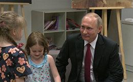 Путин в Париже посетил Российский духовно-культурный центр