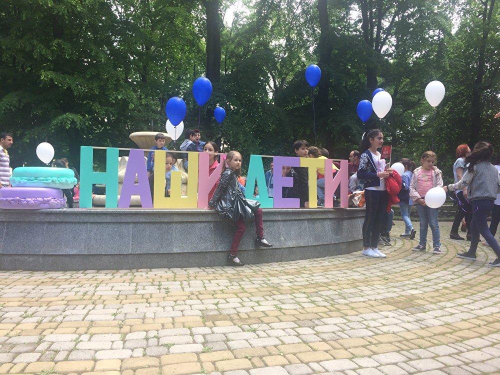 Во Владикавказе отметили день защиты детей праздничными гуляньями