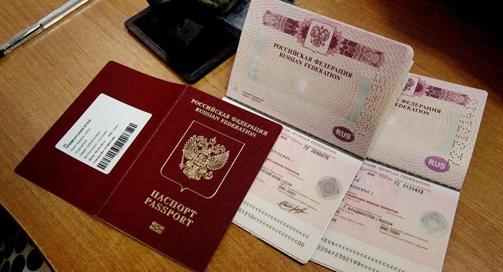 Как сделать загранпаспорт по интернету в владикавказе