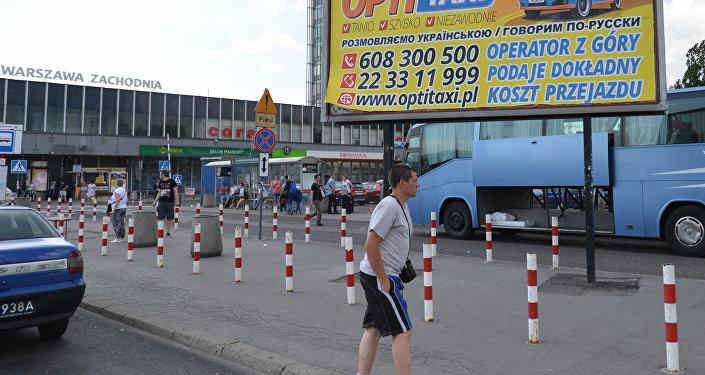 Введение безвизового режима Украины с ЕС