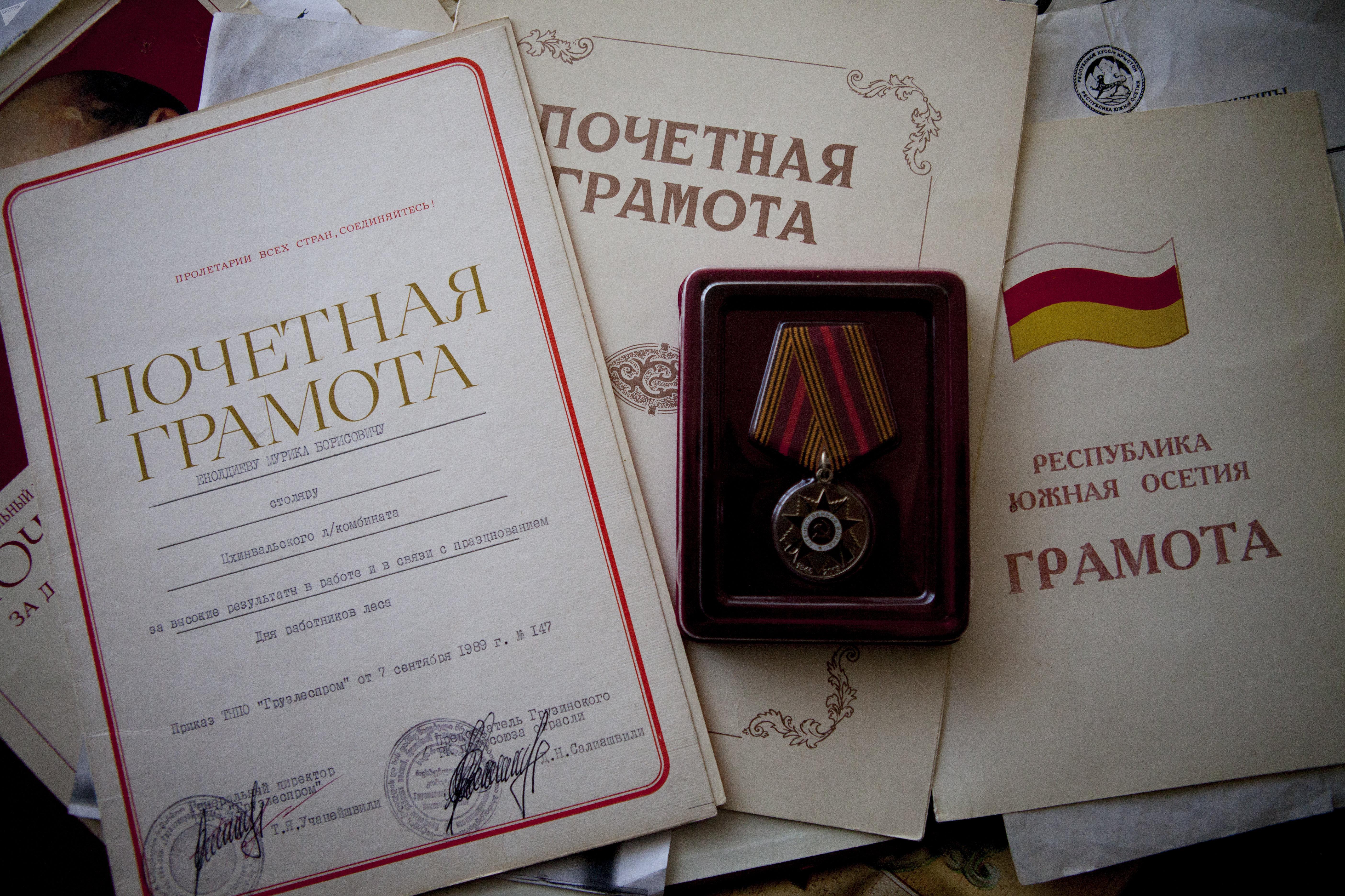 Мурик Еналдиев