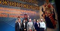 Всероссийский турнир по армрестлингу в Северной Осетии
