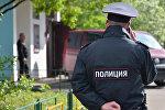 Полицийы кусæг