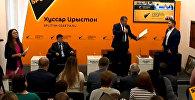 Sputnik Южная Осетия - два года в онлайне: ПРЯМАЯ ТРАНСЛЯЦИЯ