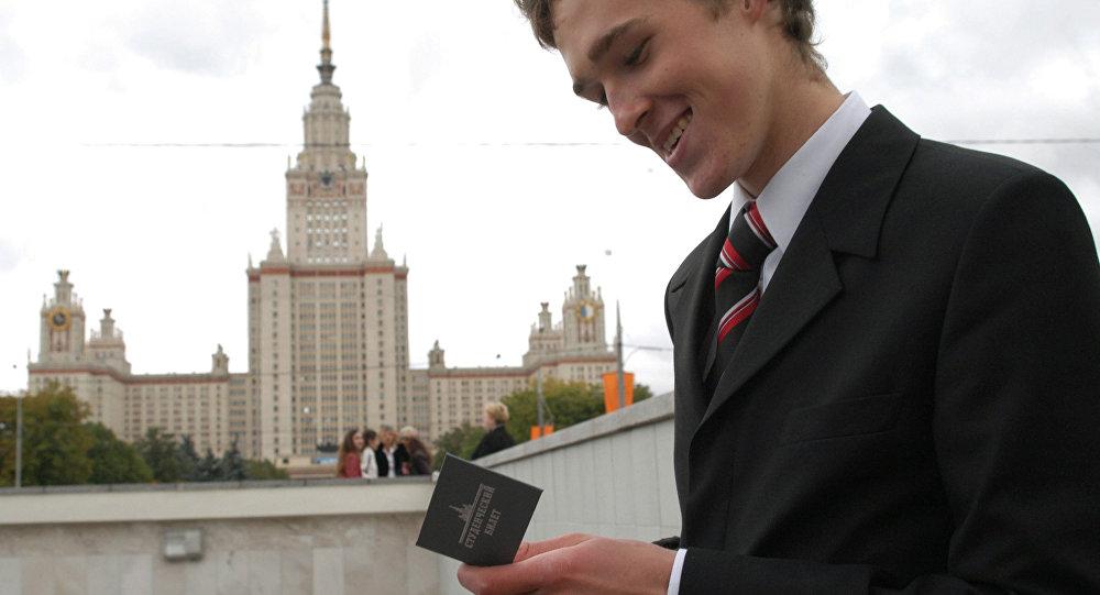 Times Higher Education назвал лучшие университеты Европы. МГУ— всотне