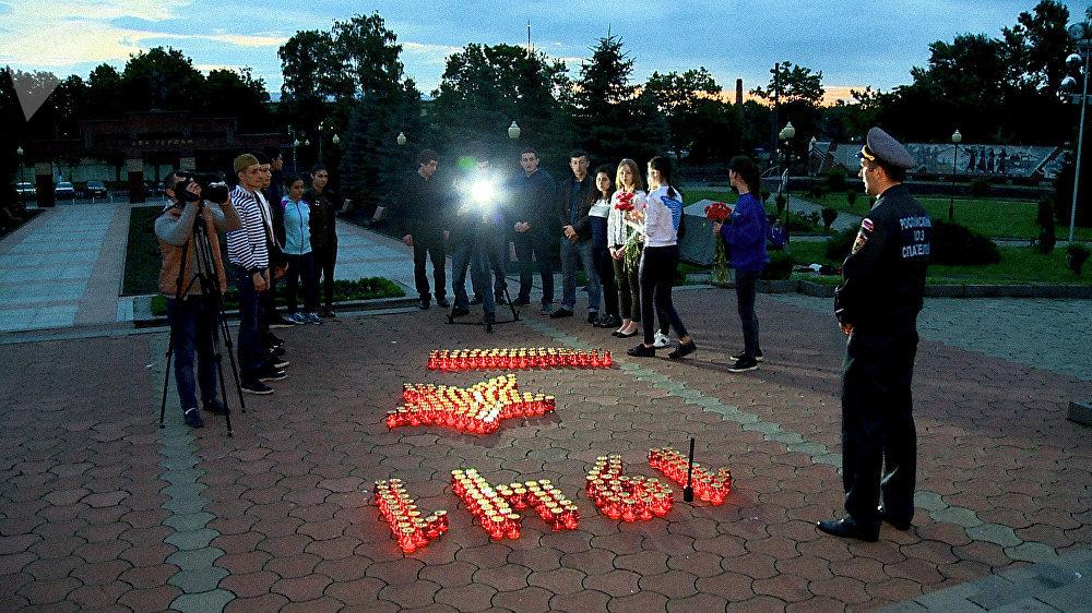 Акция Свеча памяти во Владикавказе.