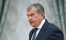 председатель правления ОАО НК Роснефть Игорь Сечин