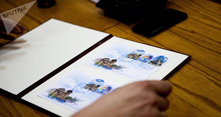 Церемония гашения совместной марки РЮО и ДНР