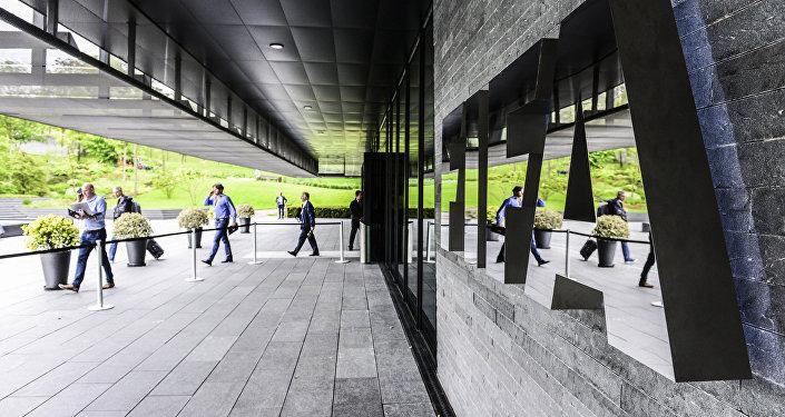 Здание Международной федерации футбола (ФИФА) в Цюрихе