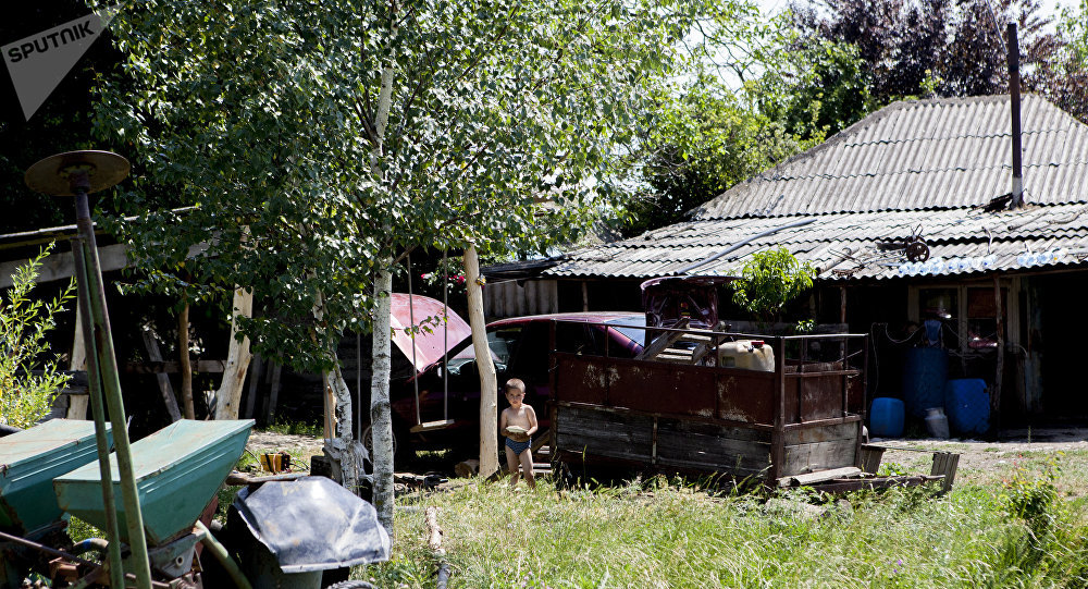 Село Арцев