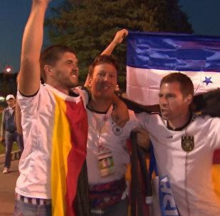 Фанаты после финала Кубка конфедераций