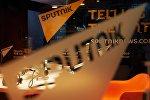 Информационное агентство и радио Sputnik