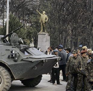 События в Южной Осетии в 1990-х годах