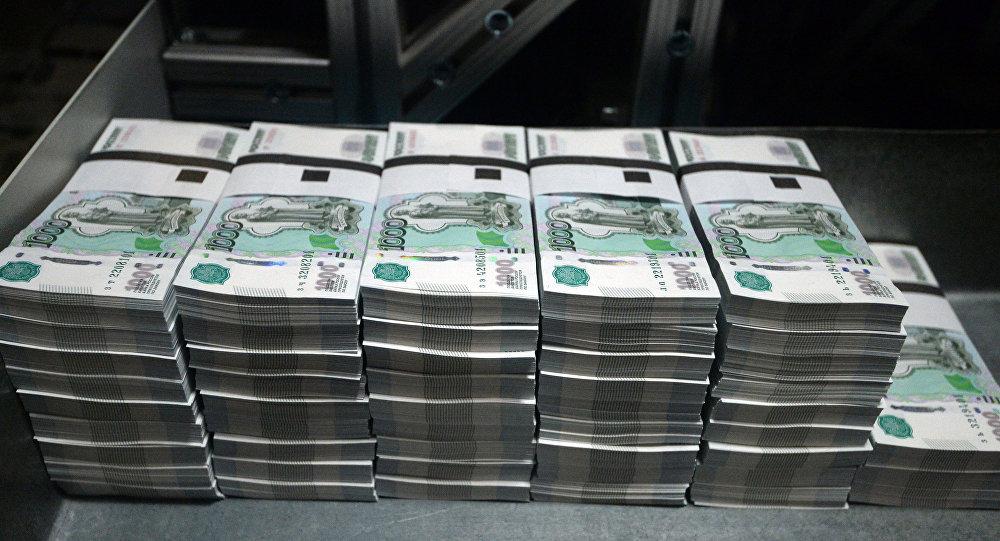 Печать денежных купюр на фабрике ФГУП Гознак в Перми