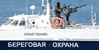 Учения спецназа ФСБ в Крыму