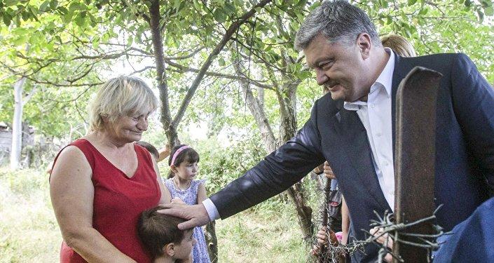 Президент Украины Петр Парашенко на границе Грузии с Южной Осетией