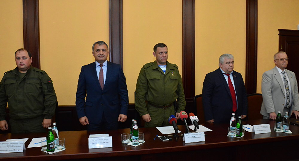 Украинские диверсанты подорвались насобственных минах, пытаясь пробраться натерриторию ДНР